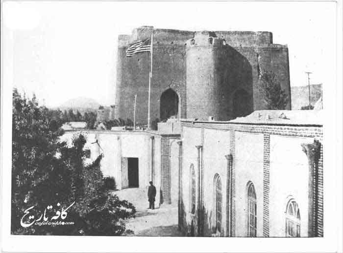 عمارت کنسولگری آمریکا در اواخر دوره قاجاریه در تبریز