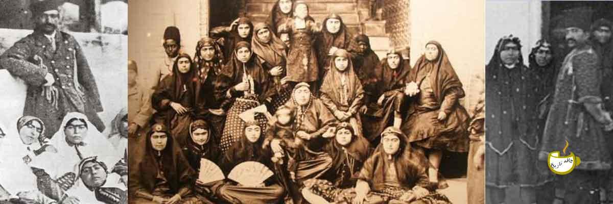 پایه گذار تشکیل حرمسرای پادشاهان قاجار چه کسی بود؟