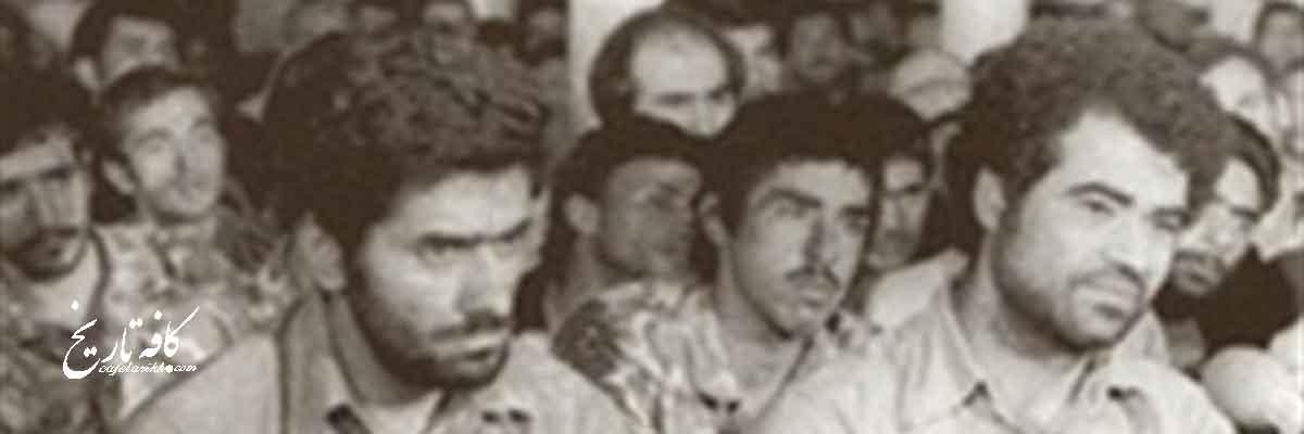 شرایط شکنجه و زندانهای کشور در سالهای پایانی عمر حکومت پهلوی