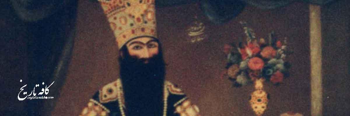 جمع کثیری از مقامات دربار به هنگام شرکت در مراسم سلام در دوران ناصرالدین شاه