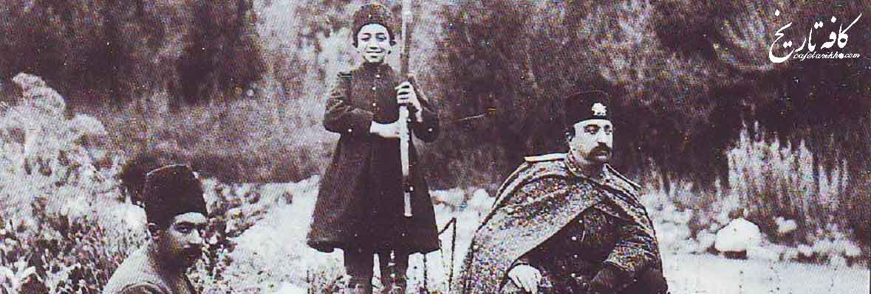 تفریحات ناصرالدین شاه قاجار