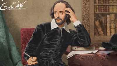ویلیام شکسپیر؛ از تراژدی تا کُمِدی