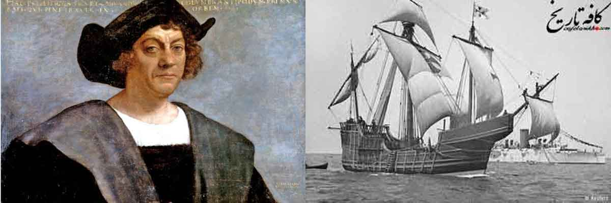 کشف کشتی