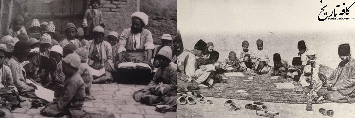 حقوق اساتید مکتبخانه های عصر قاجار