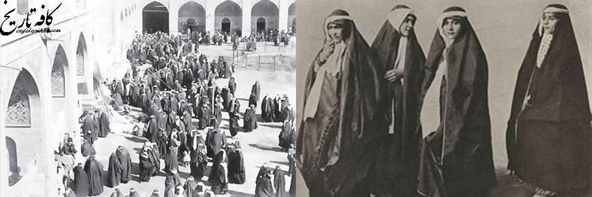 مشارکت زنان ایرانی در تامین اعتبار تاسیس بانک ملی/ دولت ایران چرا می خواهد از دولتهای خارجی پول قرض کند؟ مگر ما مرده ایم ؟