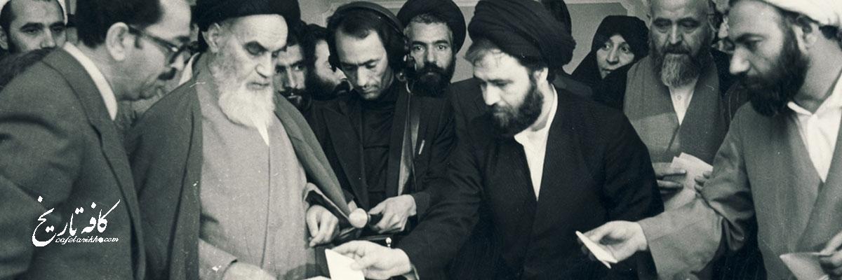 اهمیت روحانیون برای ساواک