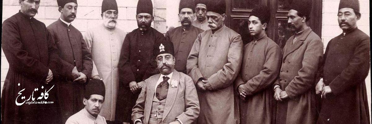 وقتی شاه قاجار از سفر فرنگ لذت می برد!
