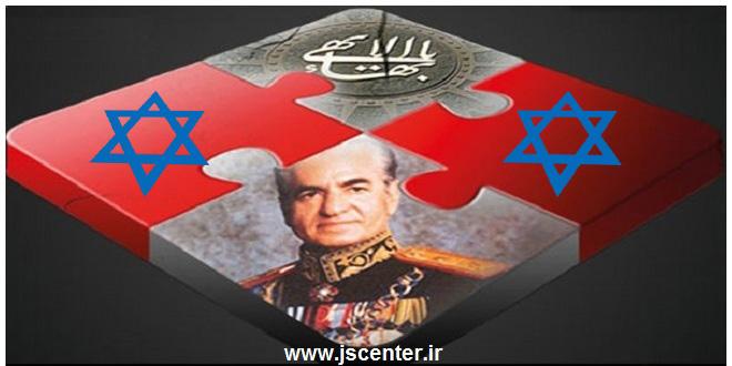 آمار نفوس بهاییت در دوران پهلوی دوم / سند