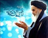 نقش امام خمینی (ره) در تغییر تفکر مبارزاتی حوزه علمیه