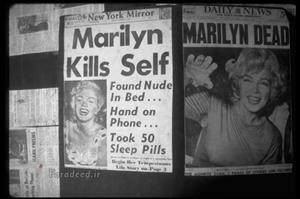 خودکشی مریلین مونروئه به روایت تصویر