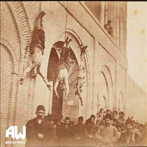 عکسی کمتر دیده شده از مجازات دردناک مجرمین در ایران عهد قاجار