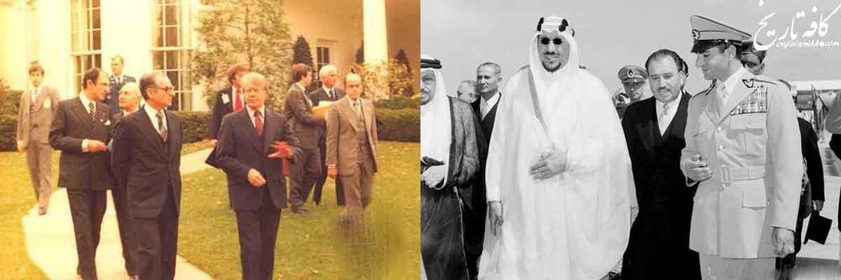 چرا شاه مصر را برای اقامت برگزید؟