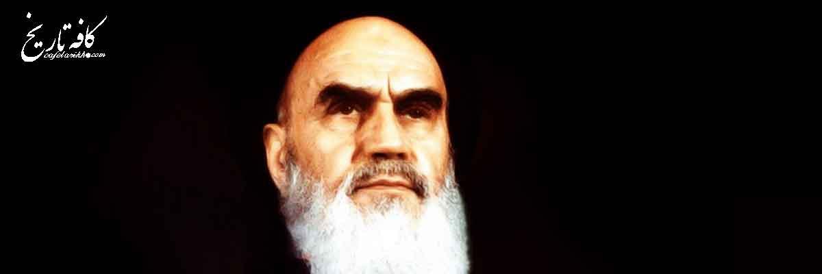 بیلبوردی در اتوبانهای آمریکا برای مقابله با امام خمینی+عکس