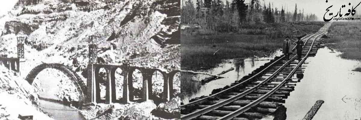 پاسخ احمد شاه به درخواست کشیدن راه آهن شمال به جنوب توسط انگلیسی ها