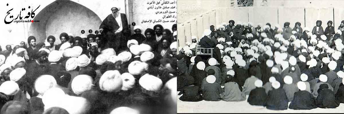 نقش علمای ایرانی در حوزه علمیه نجف