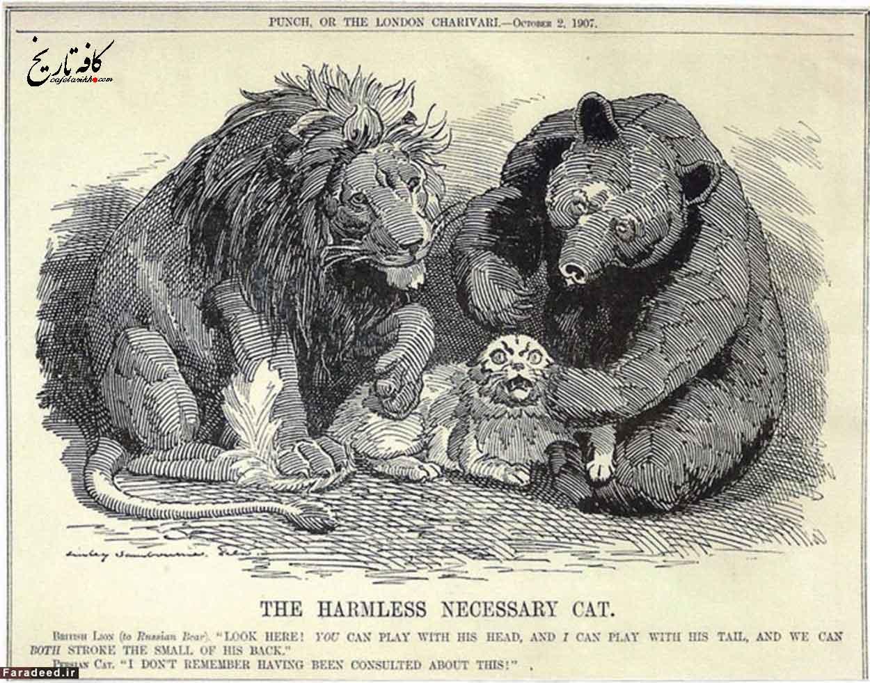 وقتی «شیر بریتانیا» و «خرس روسیه» «گربه ایران» را له کردند+عکس