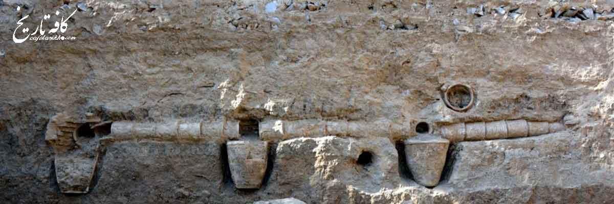 ساز و کار جالب «تصفیه آب» در تاریخ ایران+تصاویر
