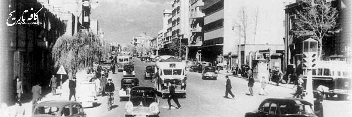 خیابان «لُختی های» تهران به روایت کتاب «ایران قدیم و تهران قدیم»+عکس