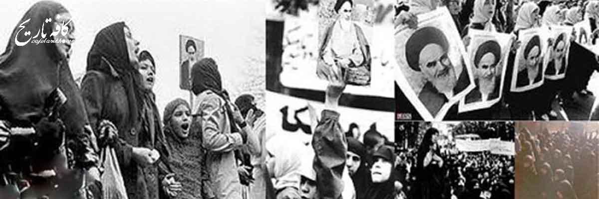 پاسخ جالب امام به درخواست لغو دیدار با زنان
