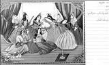 تابلویی جالب از «مراسم بند اندازی ابروی زنان» در دربار صفویه