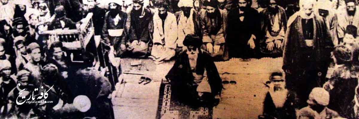 شاه باجی سیبیلو؛ شعار مردم تهران در نهضت تنباکو