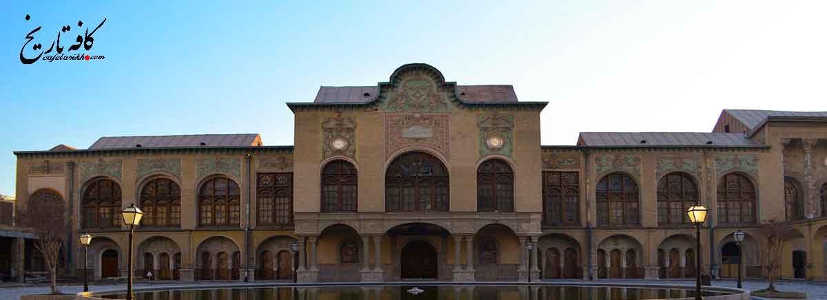 مدرسه مسعودیه؛ اولین مدرسه آموزش کودکان بی سرپرست در ایران