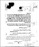 ردپای جواد بوشهری در معافیت گمرکی پروژه های «نور» و «صدای تخت جمشید»