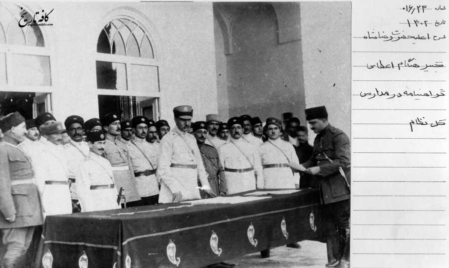 رضا خان در مدرسه نظامی