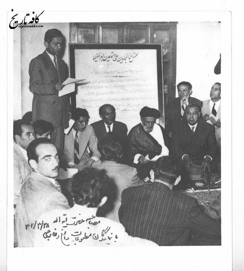 عکس/ مصاحبه مطبوعاتی آیت الله ابوالقاسم کاشانی با خبرنگاران یک ماه قبل از کودتا