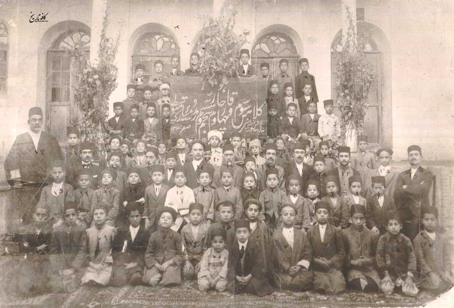 معلمین و شاگردان قاجاریه