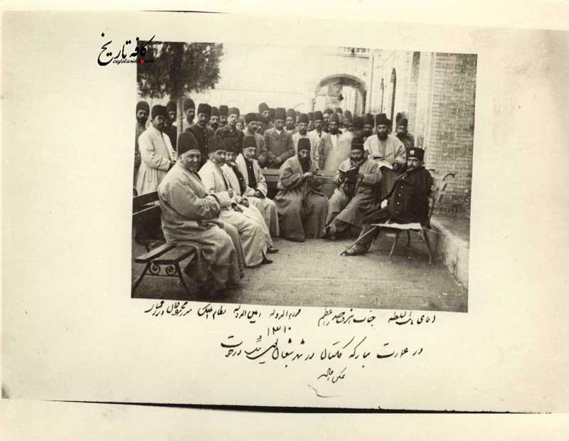 عکس دسته جمعی ناصرالدین شاه و رجال سیاسی اش