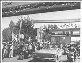 استقبال حداقلی مردم ارومیه از فرح پهلوی