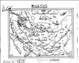 نقشه سرحدات ایران در زمان قاجاریه