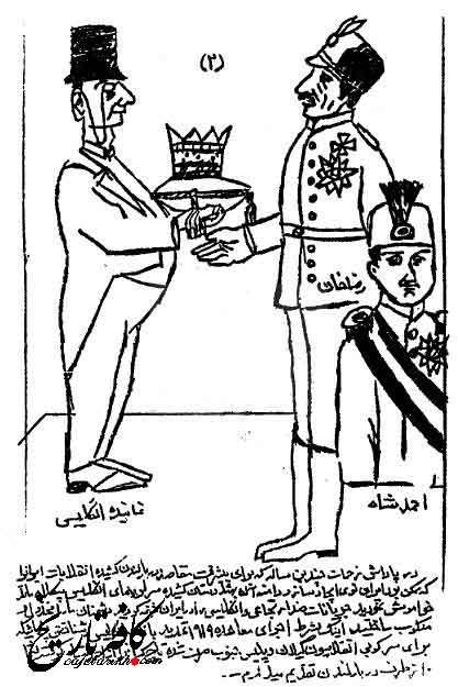 کاریکاتور احسان الله خان از تاجگذاری رضا خان
