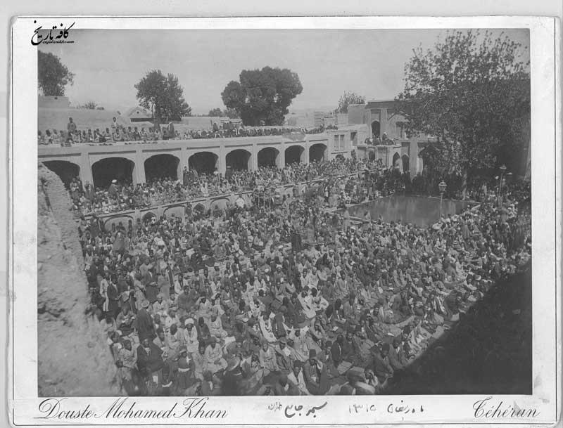 عکس تاریخی از نماز جماعت