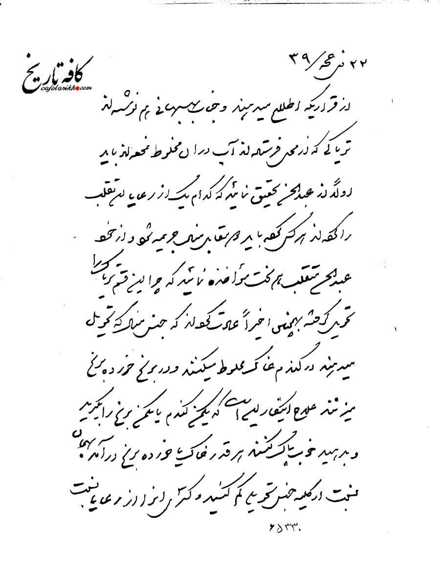 مواد مخدر جواد بوشهری