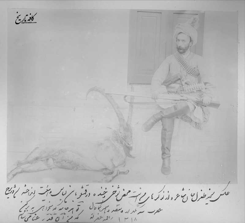 تصویری از پیشکار شاعر مسلک ظل السلطان!