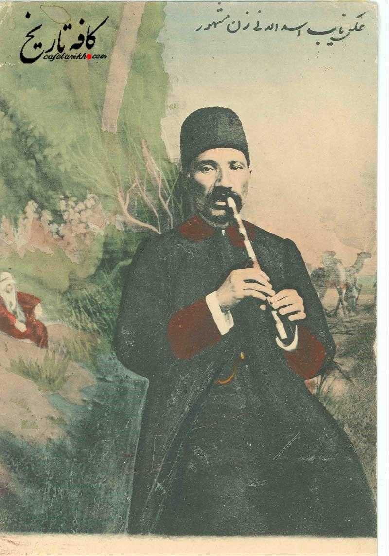 نایب اسدالله نی زن مشهور عصر قاجار