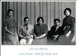 انحصار اقتصادی خاندان پهلوی در ایران