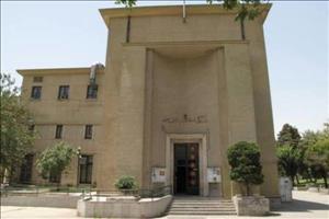 دانشکده حقوق دانشگاه تهران به روایت 70 سال پیش