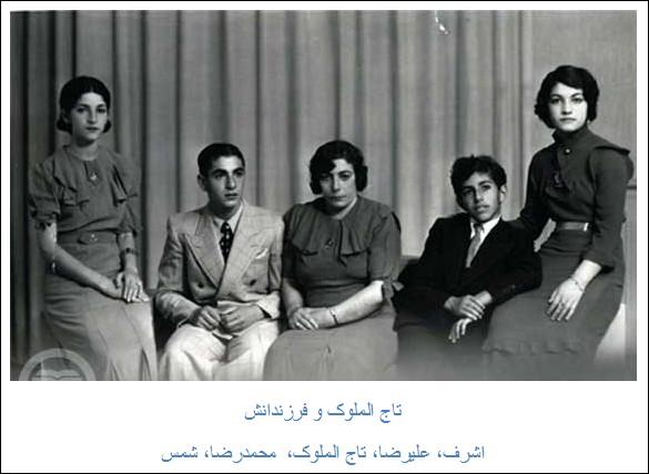 رانت جویی در خاندان پهلوی
