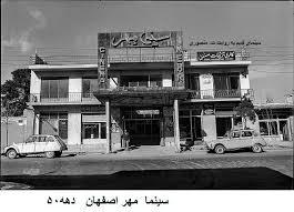 نخستین سالن سینما در ایران در چه سالی و توسط چه کسی افتتاح شد؟
