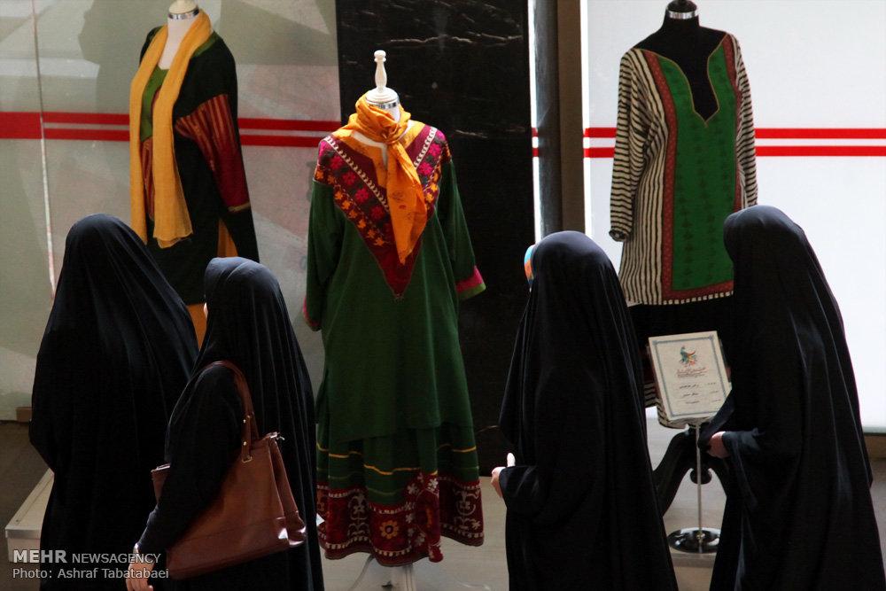اهمیت لباس برای ایرانیان
