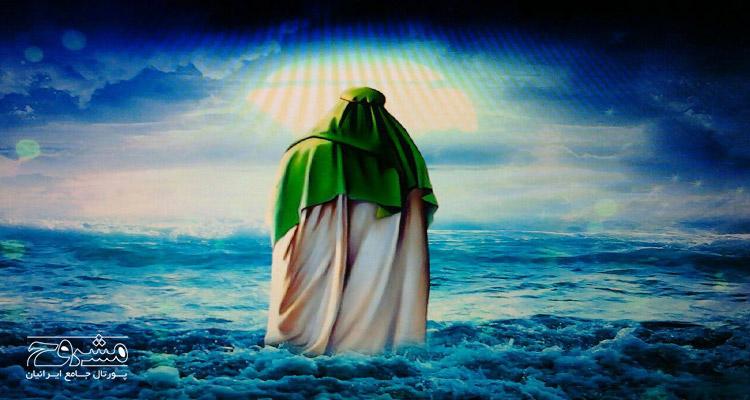 جایگاه معنوی حضرت علی(ع) در نزد ایرانیان قدیم