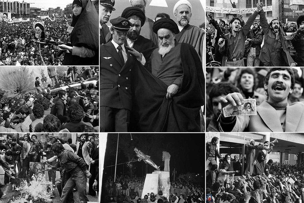 سندی از ماهیت انقلابی و اسلامی مبارزات مردم ایران علیه رژیم پهلوی