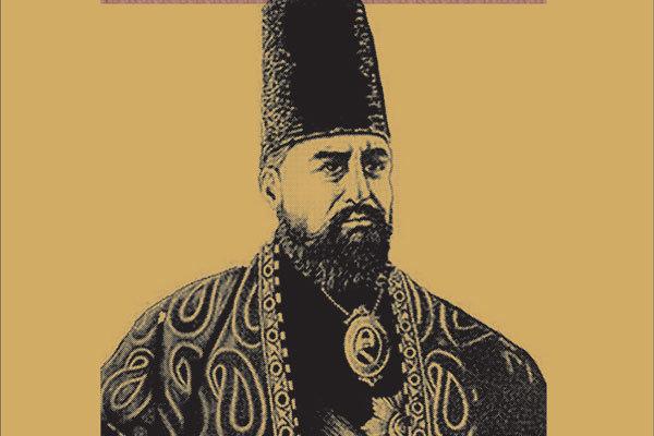 امیرکبیر؛ بانی فرهنگ نوین ایران
