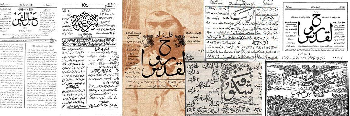 مطبوعات عصر مشروطه آزادی را چگونه معنا میکردند؟