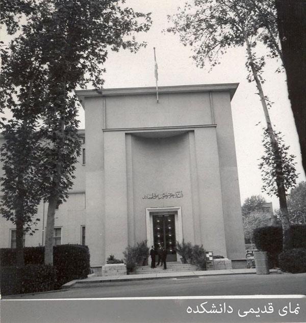 مروری بر تاریخچه تاسیس مدارس علوم سیاسی در ایران معاصر