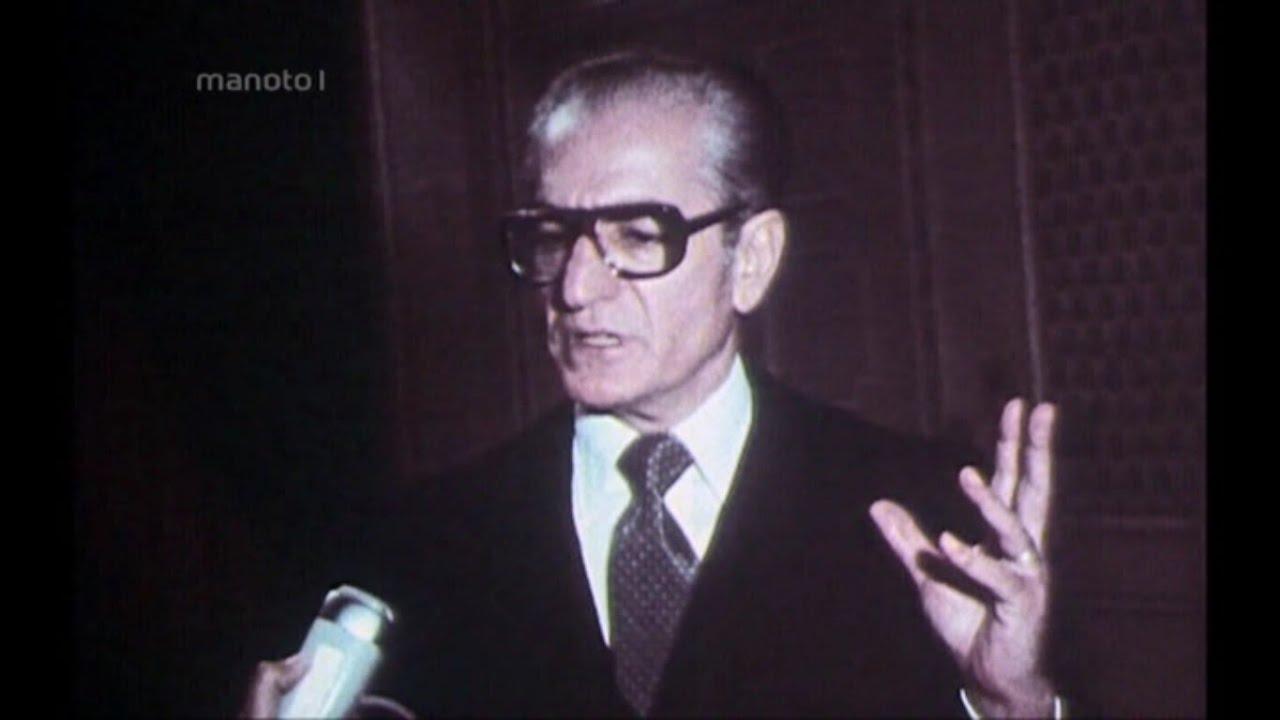 توجیه شاه برای فقدان دموکراسی در ایران