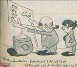 کاریکاتور عامل هویت ساز روزنامه های ایرانی